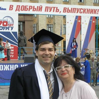 Ирина Белова, 21 мая 1964, Челябинск, id63487022