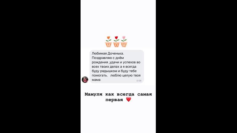 StorySaver_sholohova_v_53405217_103567084046472_8615776059682733432_n.mp4