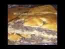 Осетинский пирог с мясом - Фыджын