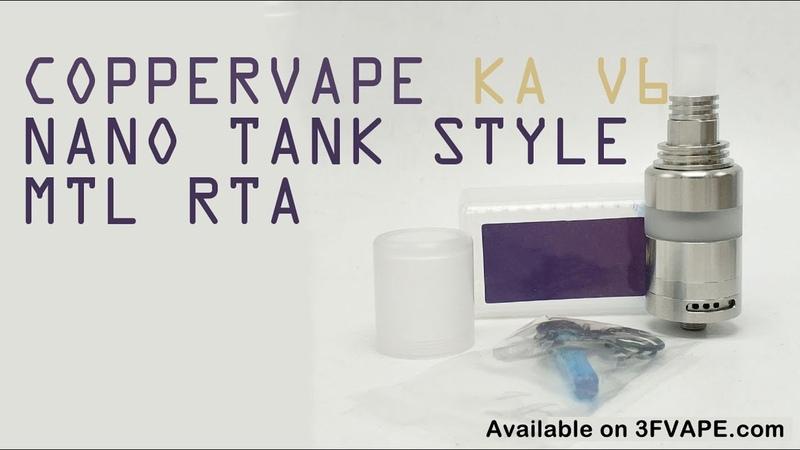 Coppervape Ka V6 Nano Tank Style MTL RTA