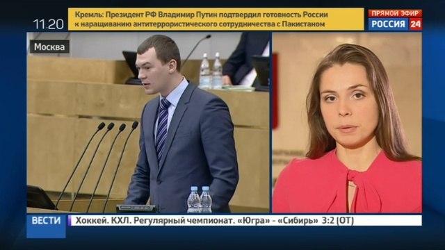 Новости на «Россия 24» • В Госдуме считают фильм ВВС о российских фанатах провокацией