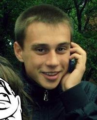 Костян Севальников, 30 мая 1998, Покров, id62451968