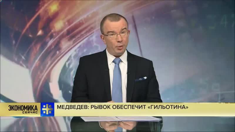 Новый побор в России предложили ввести налог на выезд