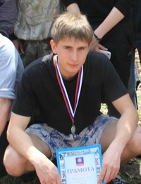 Сергей Криницкий, 29 мая 1993, Владивосток, id41158537