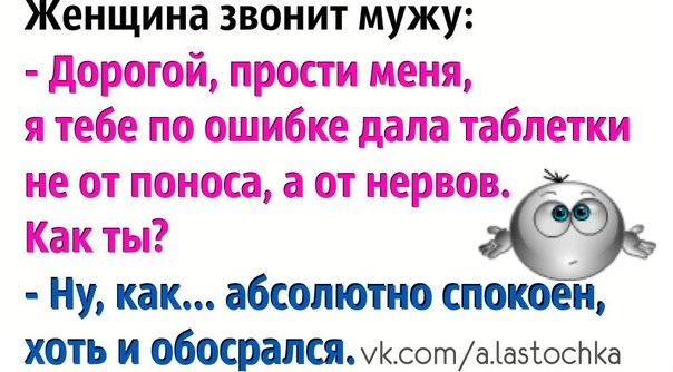 http://cs14102.vk.me/c7008/v7008360/14ba/0HOHAigtiGs.jpg