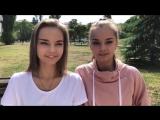 Сёстры Аверины обратились к сборной России по футболу