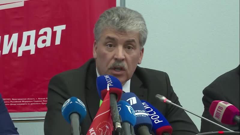 Памфилову призвали не допустить передачу депутатского мандат