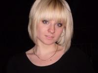 Ольга Бондаренко, 17 мая 1989, Гомель, id24543507