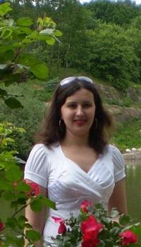 Людмила Пашкалян, 18 марта , Винница, id58314139