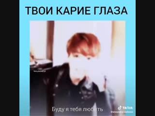Чон Чонгук (BTS)