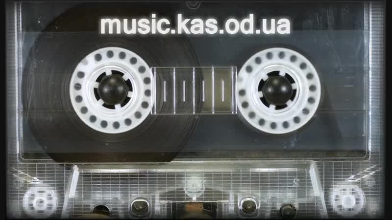Фристайл Цветет калина Audio Cassette MK 60