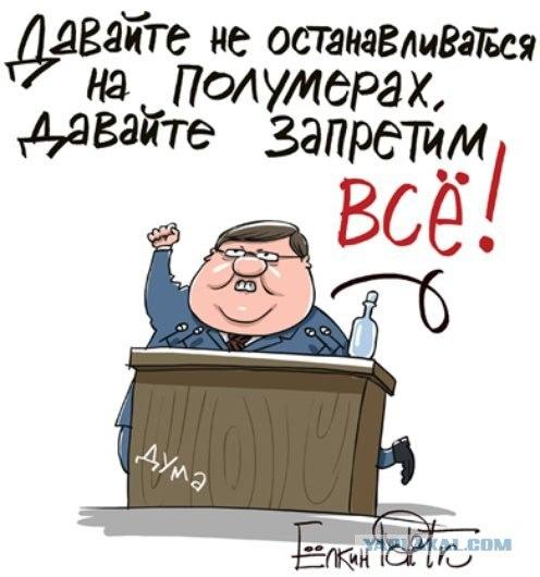 """В России уже с этой недели могут штрафовать за """"бандеровскую символику"""" - Цензор.НЕТ 3536"""