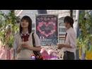 Момент из японского полнометражного фильма / дорамы  ➡️ Соседи по комнате / L-DO ⬅️ ,