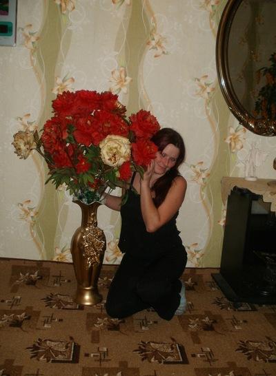 Татьяна Иванова, 9 августа 1985, Миасс, id156492110