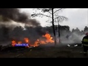 Boeing 707 Crash In Karaj Iran اولین فیلم از محل سقوط بوئینگ ۷۰۷ در ک1585
