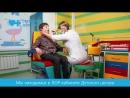 Лор-кабинет в детской поликлинике «Семейный доктор»