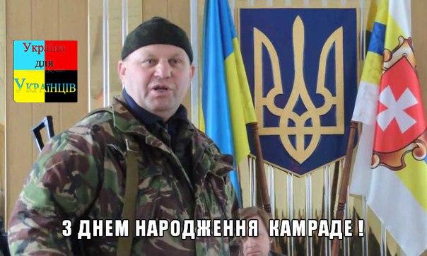 Евросоюз поможет создать Фонд поддержки украинского села - Цензор.НЕТ 9997