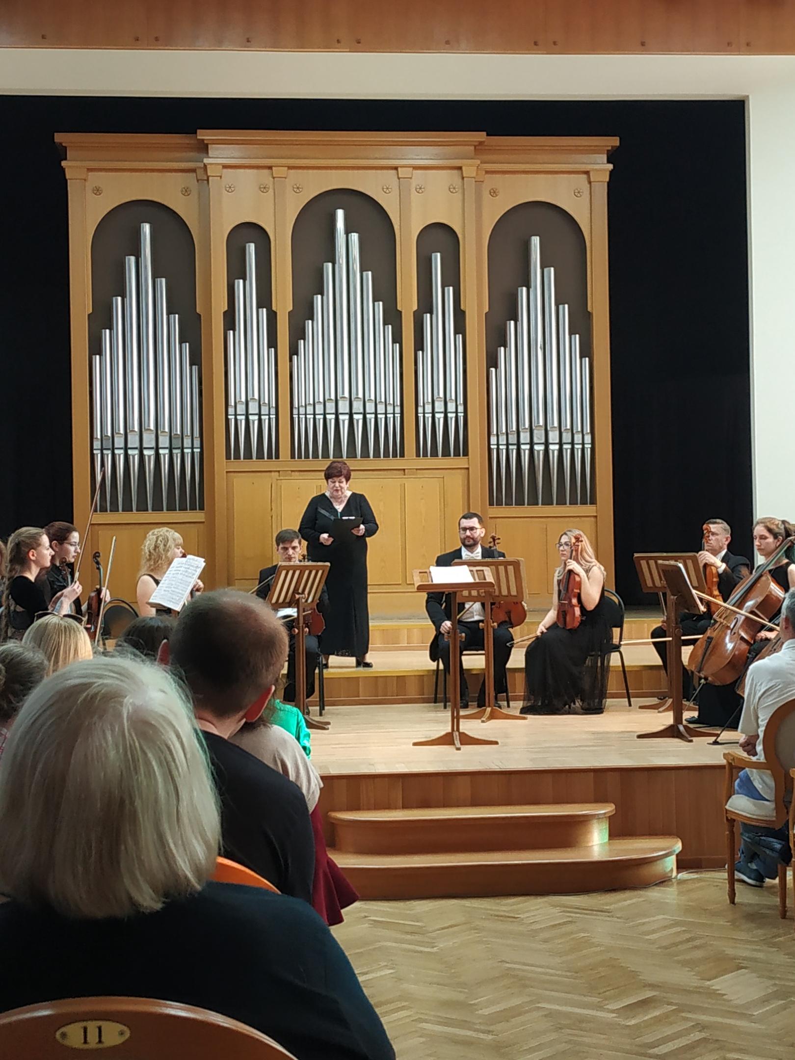 #15 — Сходить на концерт классической музыки 15