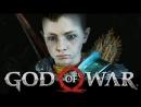 TheBrainDit ГДЕ НАЙТИ ЧЕРНУЮ РУНУ GOD OF WAR 4 15