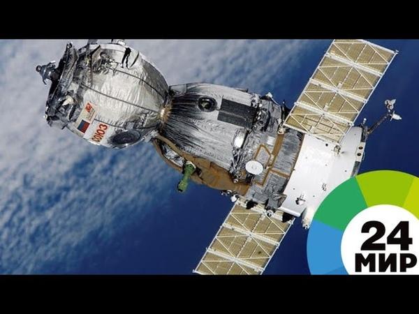 Уже не конспирология дырку на борту МКС просверлили американцы МИР 24
