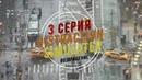 ДОСТИГ 25 УРОВНЯ В DISTRACTION SIMULATERROBLOX 3
