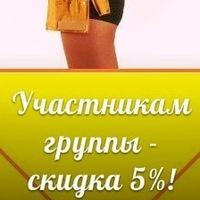 Ремонт квартир, офисов, бутиков в Екатеринбурге!