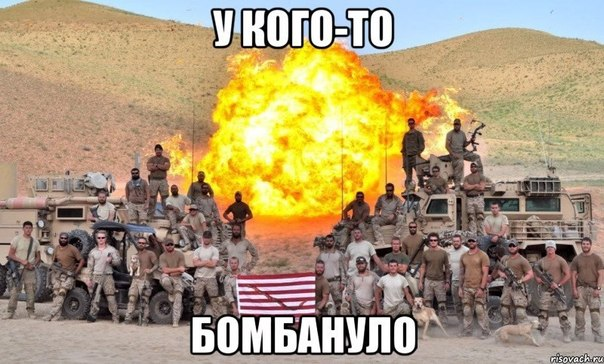"""Саакашвили встречают в Грузии после его выступления в ООН: """"Путин уже у всех стоит поперек глотки"""" - Цензор.НЕТ 7235"""