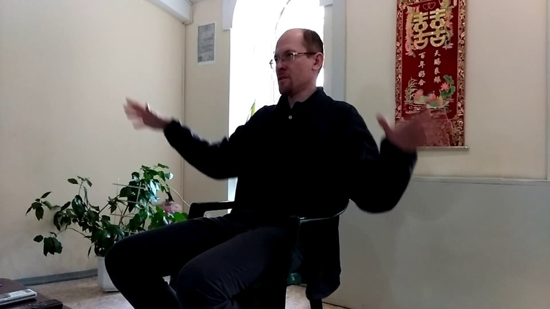 Психология единства, встреча 12.02.2017, Николаев