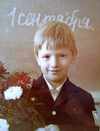 Дмитрий Васильев, 29 декабря 1977, Пермь, id162865738