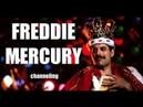 124-RU Людмила, 5й протокол исследований: Freddie Mercury - Регрессивный гипноз Дора Статова