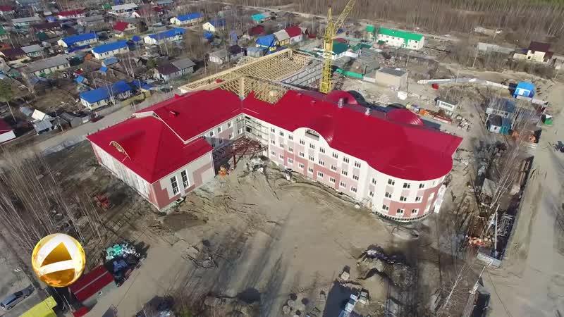 Строительство школы в поселке Высокий