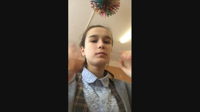 Яна Гордеева — Live