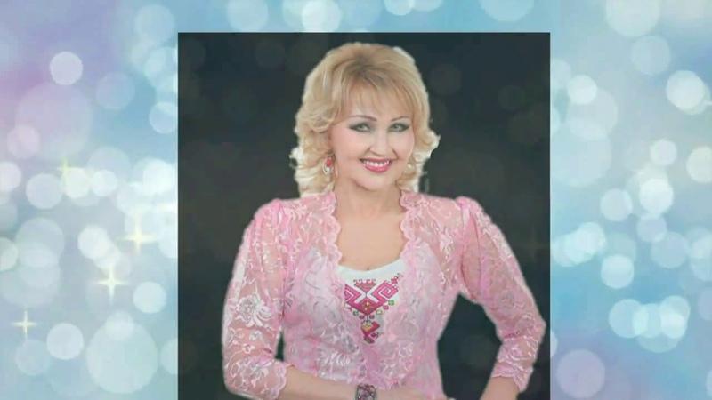 Алина Михайлова - Шурă çÿçлĕ арçын (2018)