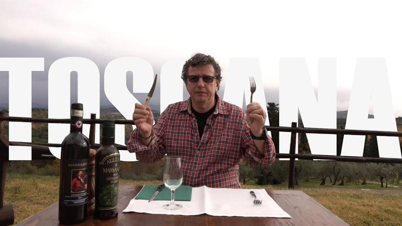 Италия Тоскана Флоренция Вино мороженое вино паста Антон Табаков