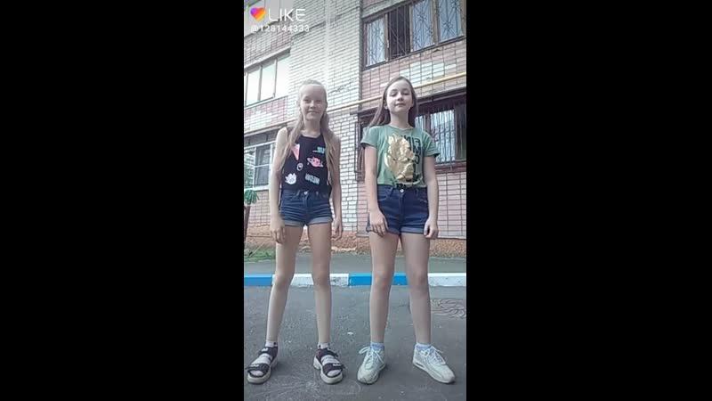 Like_2019-06-10-13-55-28.mp4