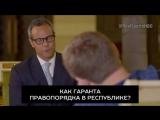 Кадыров У нас нет геев, а если и есть - заберите их в Канаду