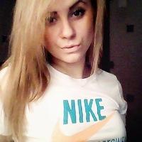 Александра Бортникова, 31 августа 1993, Брянск, id206720772