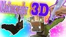 3D ЛЕТУЧАЯ МЫШЬ МАЙНКРАФТ👍! РИСУЮ 3D РУЧКОЙ 😀 3D PEN MINECRAFT BAT DIY