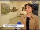 Белгородский выставочный зал Родина вошел в ТОП 10 лучших музеев России