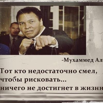 Антон Пацуй, 20 октября 1986, Кривой Рог, id50521645