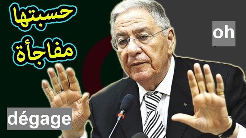 جمال ولد عباس يتعرض لمحاكمة شعبية في العاص1