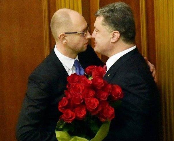 Порошенко подписал закон, разрешающий арестовывать имущество любых лиц в рамках расследования уголовных дел - Цензор.НЕТ 6446