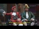 Gioachino Rossini - Il signor Bruschino, ossia Il figlio per azzardo  Синьор Брускино или случайный сын (Pesaro, 2012) рус.суб.