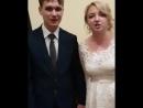 Владимир и Екатерина Отзыв о работе ведущей Кристине Кутовой