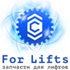 For Lifts