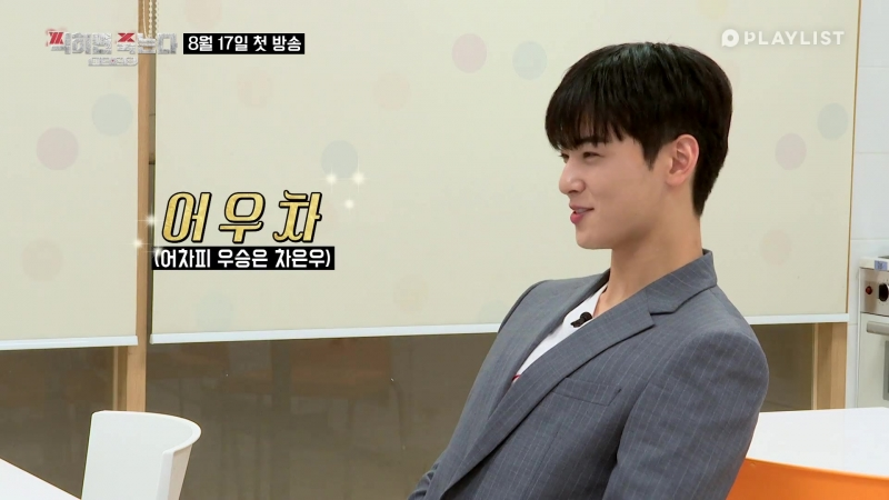 [15.08.2018] Eunwoo (ASTRO) @ 'Dead if You're Stabbed' Preview 1