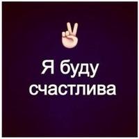 Нарминка Матвеева, 8 марта 1999, Изобильный, id219253790