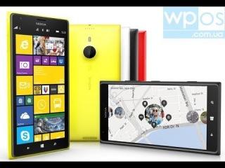 Nokia Lumia 1520 обзор на русском