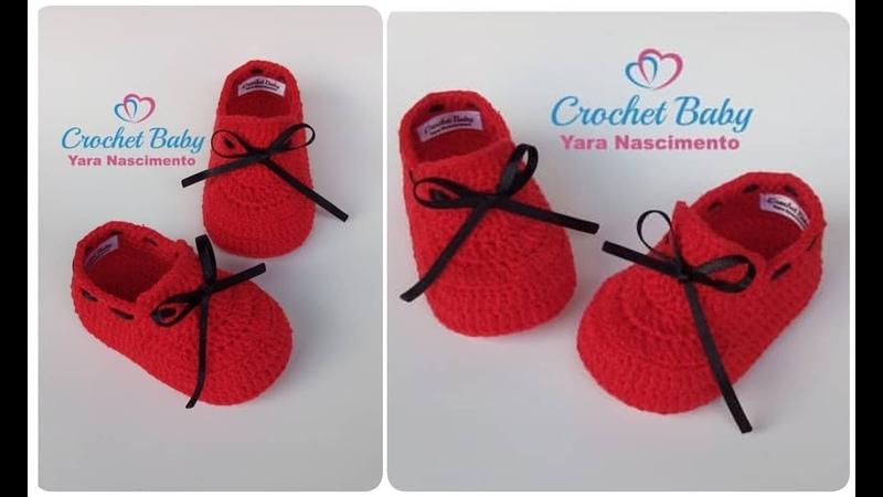 Sapatinho HEITOR de Crochê - Tamanho 09 cm - Crochet Baby Yara Nascimento