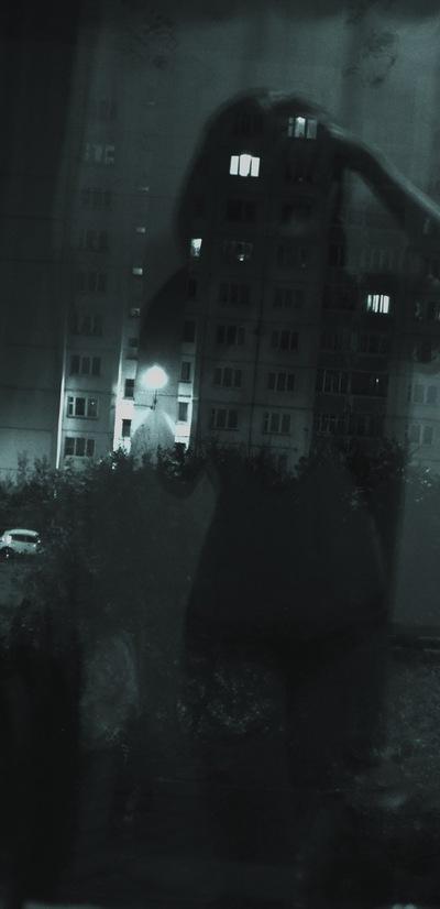 Diana Kravtsova, 7 января , Москва, id14511561